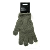 Body Toning Gloves - Taupe - Click for more info
